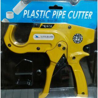 槍型塑膠水管剪