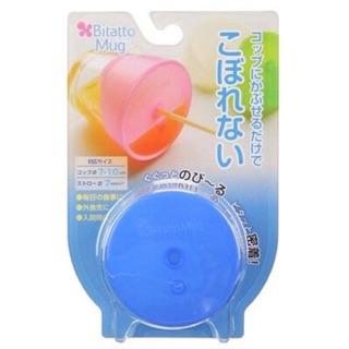 日本 Bitatto 必貼妥 神奇杯蓋 防漏杯蓋-藍色
