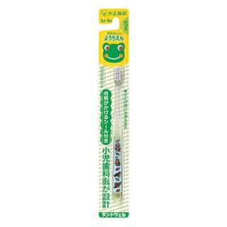 日本大正製藥 小朋友牙刷 (3~6歲)