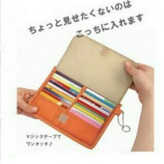 日本 COGIT 多功能 卡片 收納包