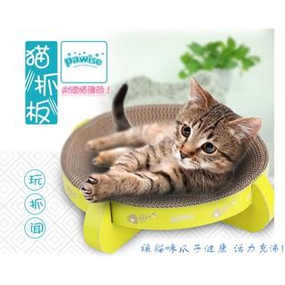 衝評價 最低價 貓抓板 貓抓盆 瓦楞紙 大號磨爪器 貓玩具 貓沙發 貓咪用品 貓窩 貓抓床 貓抓板