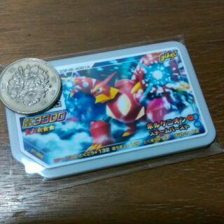 Pokemon Gaole 01彈 波爾凱尼恩