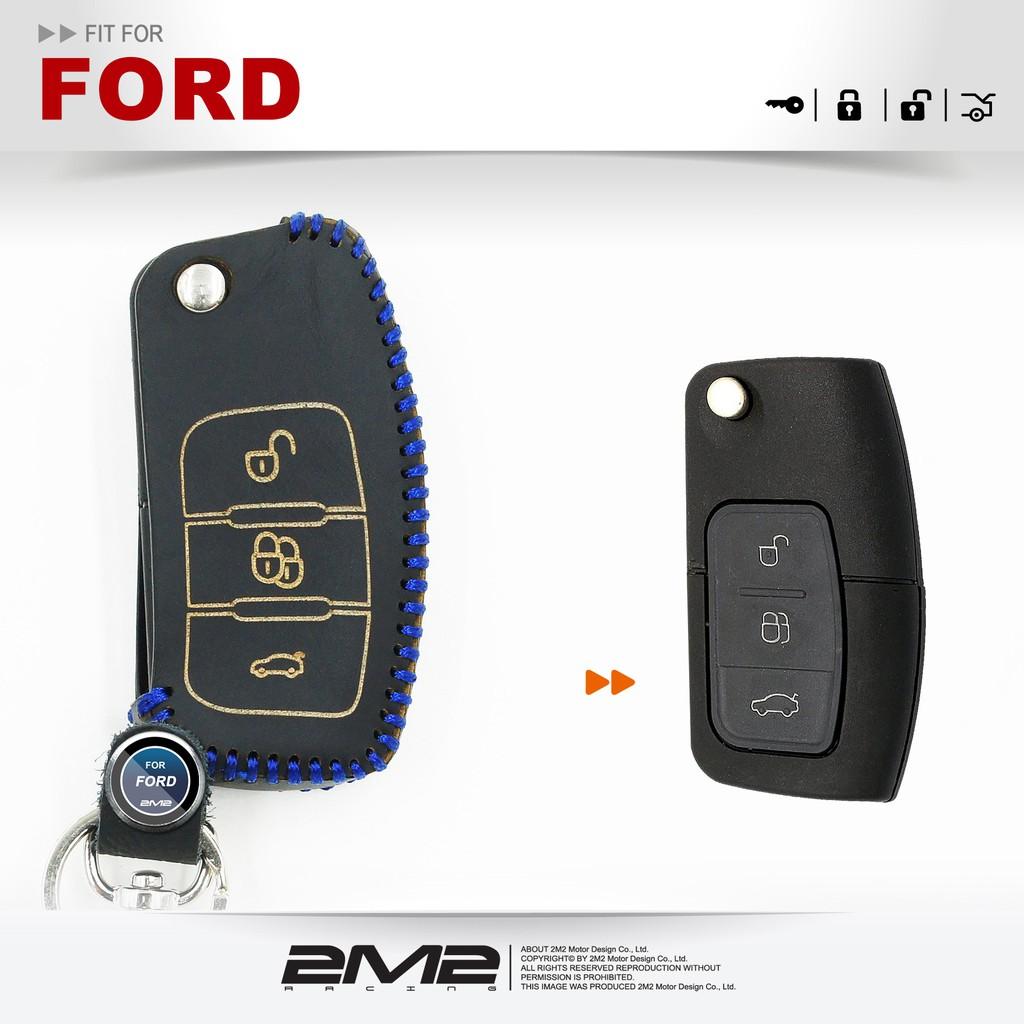 【2M2】FOCUS MK2 FIESTA ECOSPORT METROSTAR 福特汽車晶片折疊鑰匙 鑰匙包
