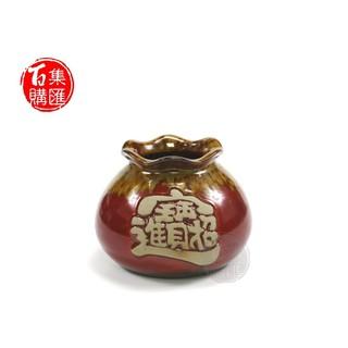 【集匯百購】財源滾滾,貴人相助/ 縮口招財甕(小)