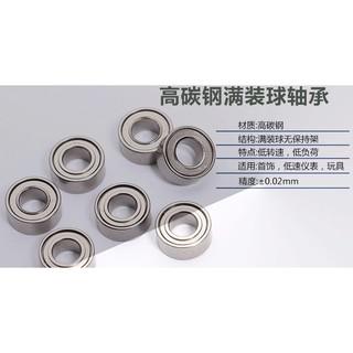 F183 H8C F182 Q222 V353 F183D F183W 專用軸承 培林 8粒/145元