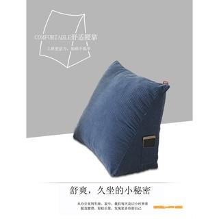 晨詩夜語床頭大靠背三角靠墊素色腰靠枕沙發靠墊抱枕靠枕