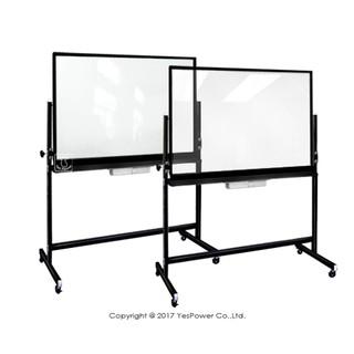 *全省安裝*GB-04G 90*150cm移動式木框磁性玻璃白板附移動鐵架.筆槽/可訂特殊尺寸/偏遠地區運費需補貼
