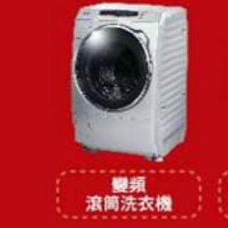 Panasonic13公斤變頻滾筒洗衣機(NA-V130DW-L)只有一台