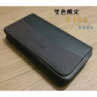 『雙色腰掛~橫式皮套』SONY Z3 D6653 (5.2吋) 腰掛皮套 橫式皮套 手機套 腰夾