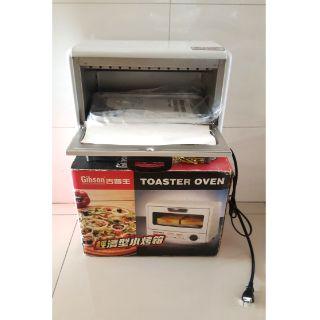 Gibson 吉普生 經濟型小烤箱(GSN-1030 )