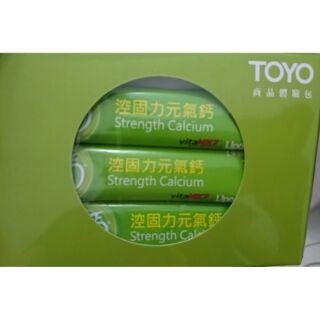 TOYO 涳固力元氣鈣