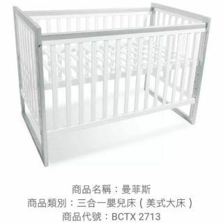 ✔宅配免運✔刷卡OK童心曼菲斯Memphis童心嬰兒床Child Mind附小護欄嬰兒床墊滾輪台灣嬰兒床坐臥床沙發床
