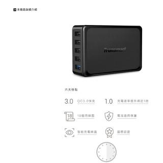 TRONSMART QC3.0五孔快速充電器