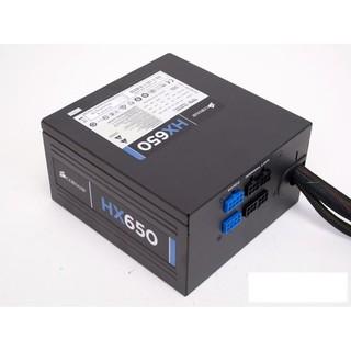海盜船 Corsair HX 650 模組化 Power 電源供應器 金牌 80+ Plus Gold 靜音 650W