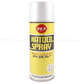 日本 ナトコ NATOCO 噴式亮光漆 消光漆 一瓶【諾艾爾手作小舖】