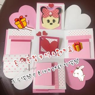 「Yun手作」訂製—米妮禮物盒 客製化禮物盒 可愛米妮 驚喜卡片 送禮專用 情人節禮物 誠意卡片 米奇 米妮 禮物盒