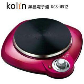 Kolin歌林黑晶電子爐(KCS-MN12)