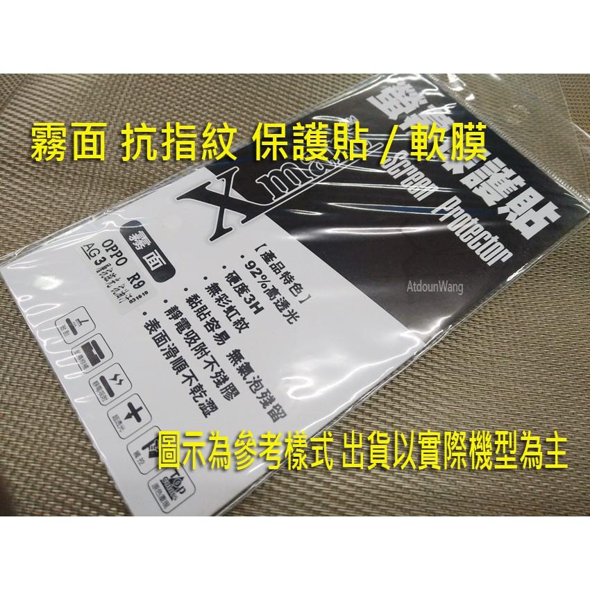 ASUS Zenfone 5 5Z ZenFone5 ZE620KL ZS620KL 霧面  /滿版 9H鋼化玻璃保護貼