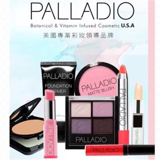 代買代購美國平價彩妝 Palladio 土色 唇膏 口紅 唇釉 裸色 cara推薦 鼻影 眼影