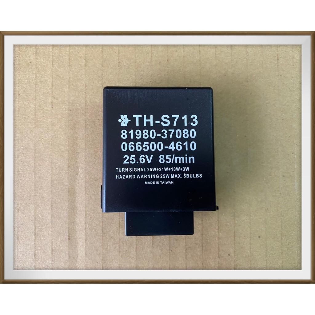【帝益汽材】豐田 黛娜 HINO 300 XZU 00~09年 24V 閃光器 繼電器 5P《另有賣電動窗開關、方向燈》