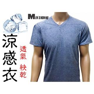 吸濕排汗棉質內衣 可外穿 台灣製造 男生短袖內衣 V領男生內衣 透氣彈性 素面短袖T恤素T排汗衣涼感休閒服工作服短袖衣服