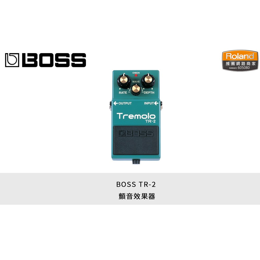 【立昇樂器】BOSS 效果器 TR-2 Tremolo 顫音效果器 電吉他 配件 公司貨