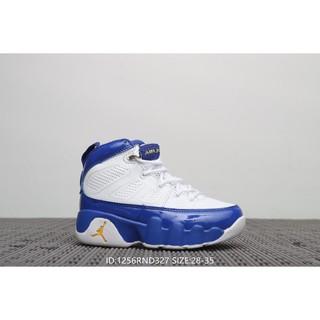 耐吉Nike Air Jordan 9 Retro 喬9 AJ9 高幫兒童男女寶寶籃球鞋