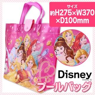 日本Disney迪士尼公主2017年新款海灘包(日本直送,正版商品)