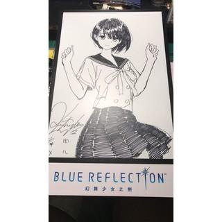 BLUE REFLECTION 幻舞少女之劍 限量 店鋪 特典 極稀品 手繪稿 簽名板 (珍珠板)