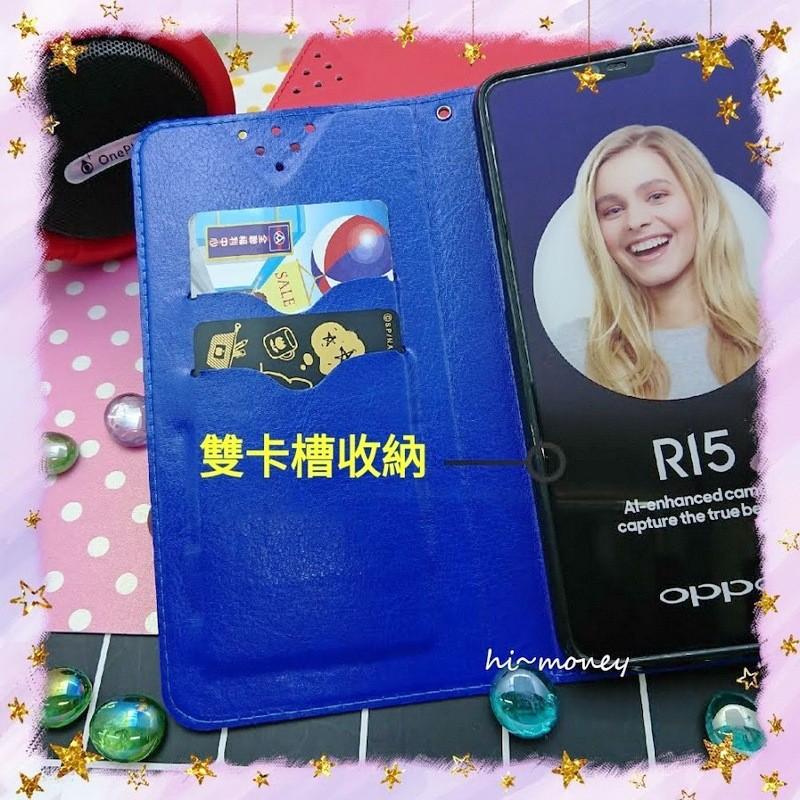 幸運草168 SONY XA1+ (時尚水晶) 側掀手機皮套 有磁扣