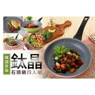 韓國 Ecoramic 鈦晶石頭鍋 (6件組)