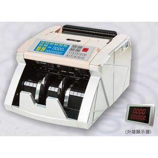 "EURO 888頂級商務型防僞點驗鈔機 可混點 同步顯示""各面額張數""及""總金額"""
