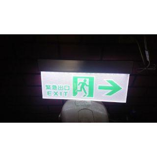 二手逃生led指示燈