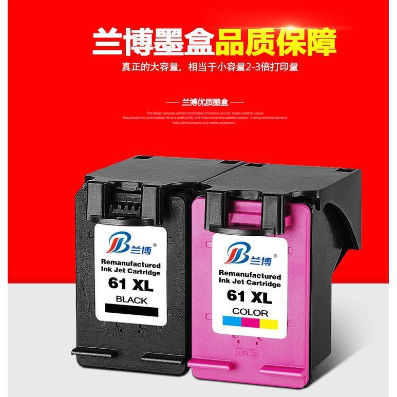 當天出貨不用等 HP61XL HP 61 印表機 黑色 彩色 墨水匣 高容量環保墨水匣 hp61 kof82507789