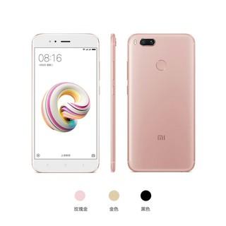 新品代購 MI 小米5X S625八核4GB+64GB 變焦雙攝 全金屬手機 美顏自拍