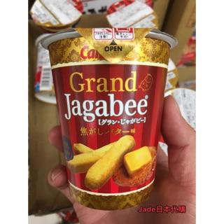 Jade日本代購 Calbee奶油薯條餅乾