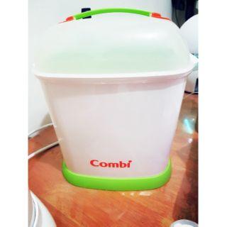 Combi奶瓶消毒鍋