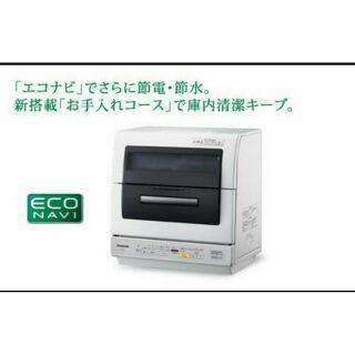 Panasonic  NP-TR5洗碗機