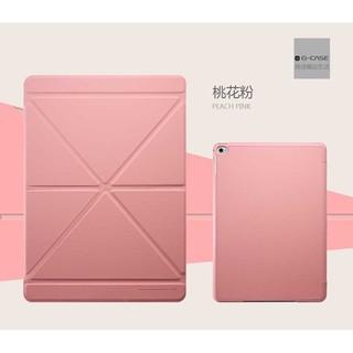 iPad mini 4  mini4正品 G-case 米拉諾系列 智能休眠 折疊支架皮套 超薄 保護殼 保護套