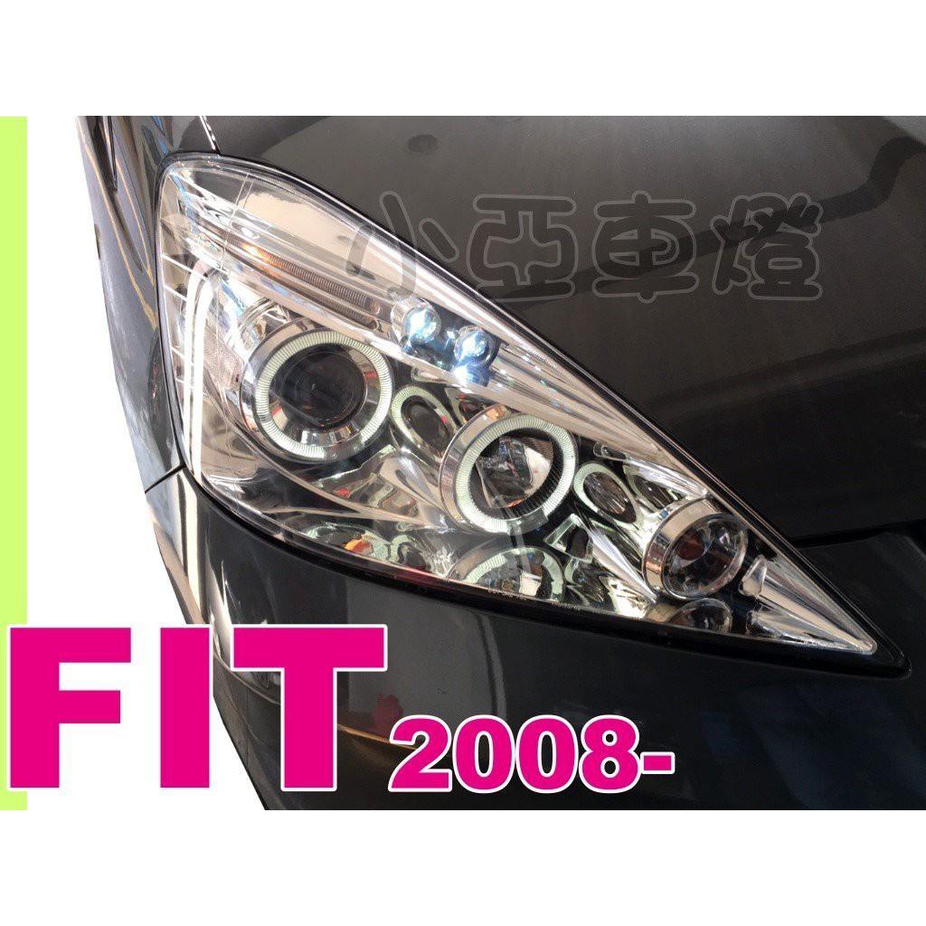 小亞車燈改裝*全新 高品質 HONDA FIT JAZZ 08 09 年 晶鑽 光圈 魚眼 車燈 頭燈 大燈