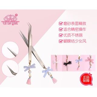 美甲工具 蝴蝶結蕾絲吊墜高密度直頭彎頭鑷子不銹鋼