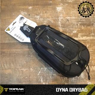 【小萬】全新 TOPEAK DYNA DRYBAG 快拆式防水硬殼尾包 座墊袋 蛋蛋包 座墊包 中蛋包 防水用 自行車