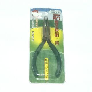 【沐沐屋百貨】電子鉗/斜口鉗 125mm