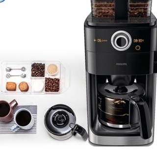全自動美式咖啡機(HD7762)