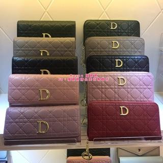大牌 D釦 真皮 荔枝紋 對折壓釦款 長夾 皮夾 錢包 CD Dior
