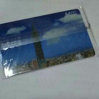 中華電信ic電話卡