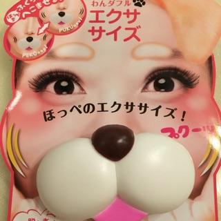 I瘋了~ 日本 蘋果肌 微笑練習器