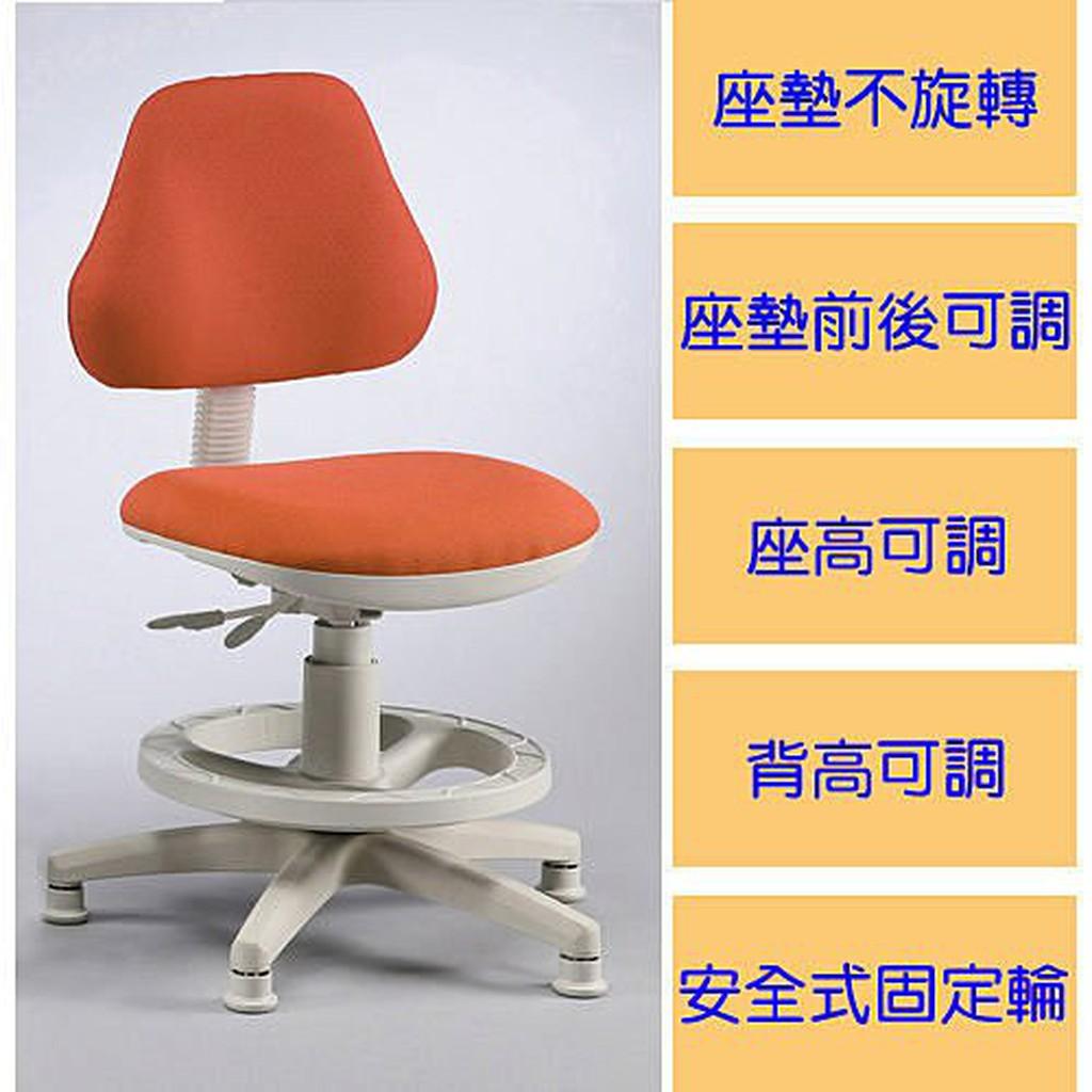 《C&B》天才家安全成長椅