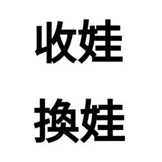 【收/換】BTS 防彈少年團 特別錫 特別泰 特別國 奶嘴泰 奶嘴果 糖狗狗 號錫馬一代 桃子裝 酒窩俊