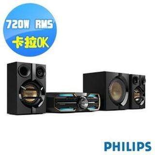 實體店面 PHILIPS飛利浦大音量無線藍牙DVD家庭劇院 FXD58 附發票 全新公司貨